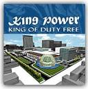 The King of Asian Duty Free, King Power.